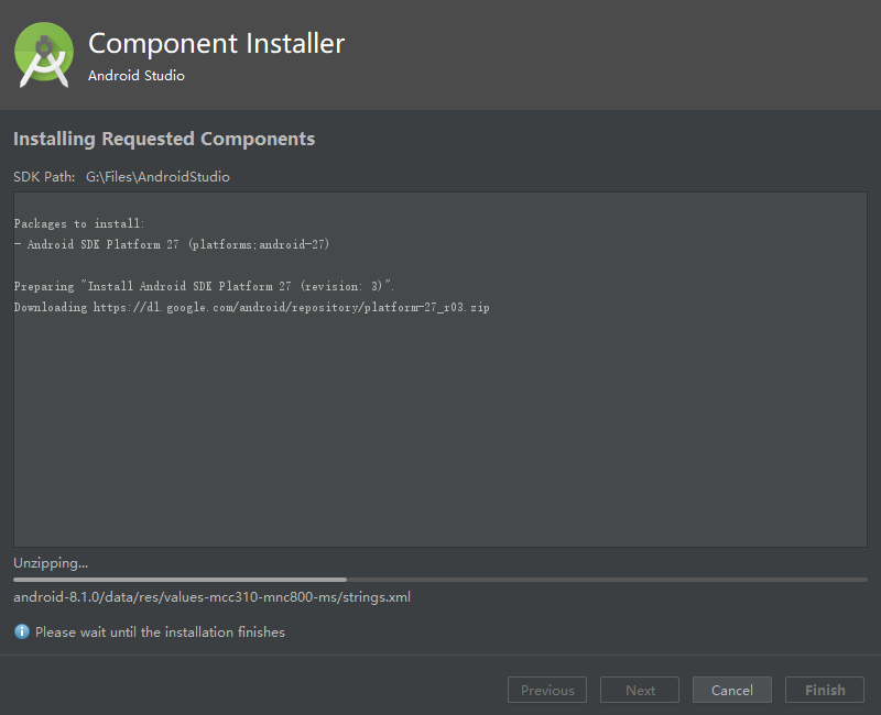 install_request_components.png